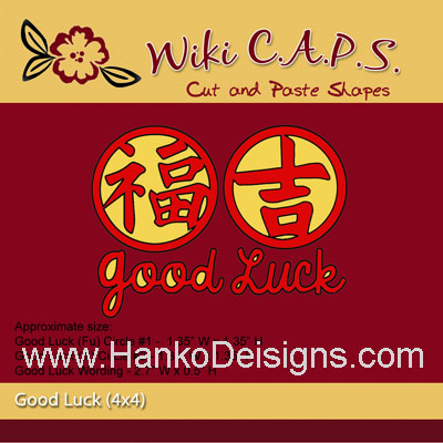 Good Luck SDWC002 Wiki CAPS Die 2015 www.HankoDesigns.com