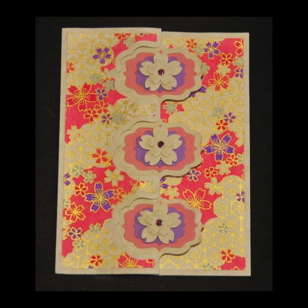 1026 Lori Lai 2016 Flip It Card