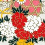 RKB8824 Washi 2015 www.HankoDesigns.com