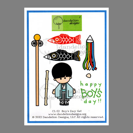 CL-12 Boys Day Dandelion Stamp - www.HankoDesigns.com CL12