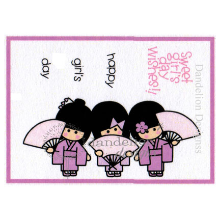 Dlmc17 Happy Girls Day Dandelion Designs Stamp Hanko