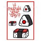 MC-22 Musubi Dandelion Stamp - www.HankoDesigns.com - MC22