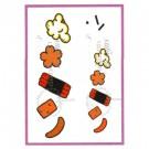 MC-44 Kaki Mochi Dandelion Stamp - www.HankoDesigns.com sembei snack cracker popcorn
