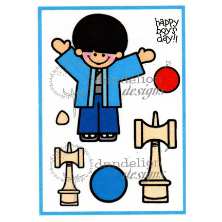 MC-45 Kendama Dandelion Stamp - www.HankoDesigns.com MC45 toy boy game