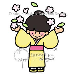 sc-11 sakura girl Dandelion Stamp