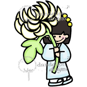 SC-08 www/HankoDesigns.com mum Dandelion Stamps Unmounted 2016 Chrysanthemum