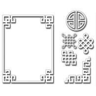 FRA10069 Oriental Frame and Motifs Die 2017 Frantic Stamper