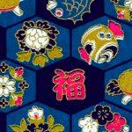 RKB2860 Washi Paper