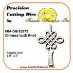 FRA10572 Chinese Luck Knot - Frantic Stamper - www.HankoDesigns.com