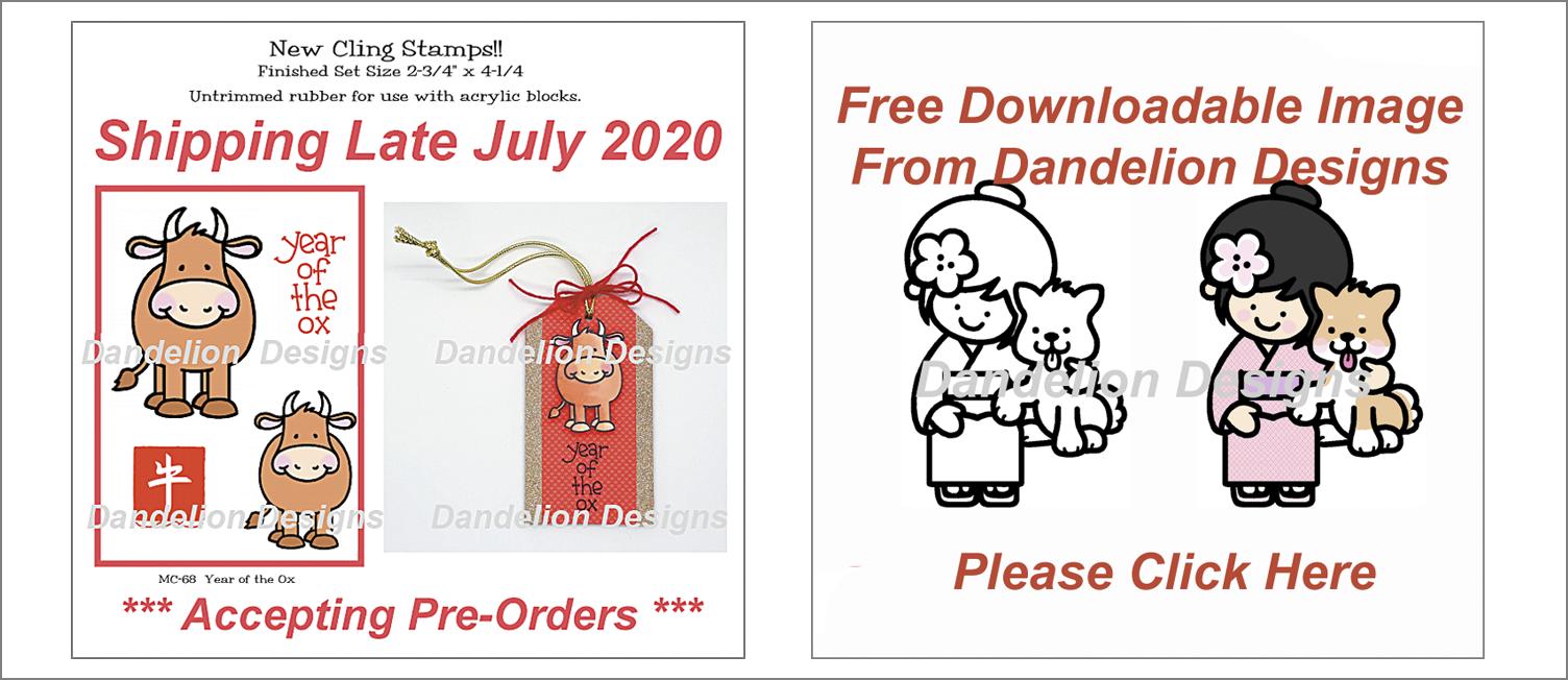 Hanko Designs image